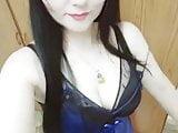 My Chinese Escort Advertise herself 11