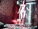 Roy Stuarts Glimpse 3 (1995)
