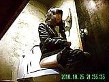 ko toilet voyeur 101026-3